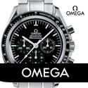 Omega Speedmaster Occasion